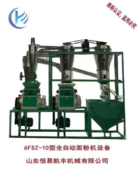 automatic loading flour mill equipment