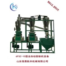 6FSZ-10 flour mill small flour mill machine