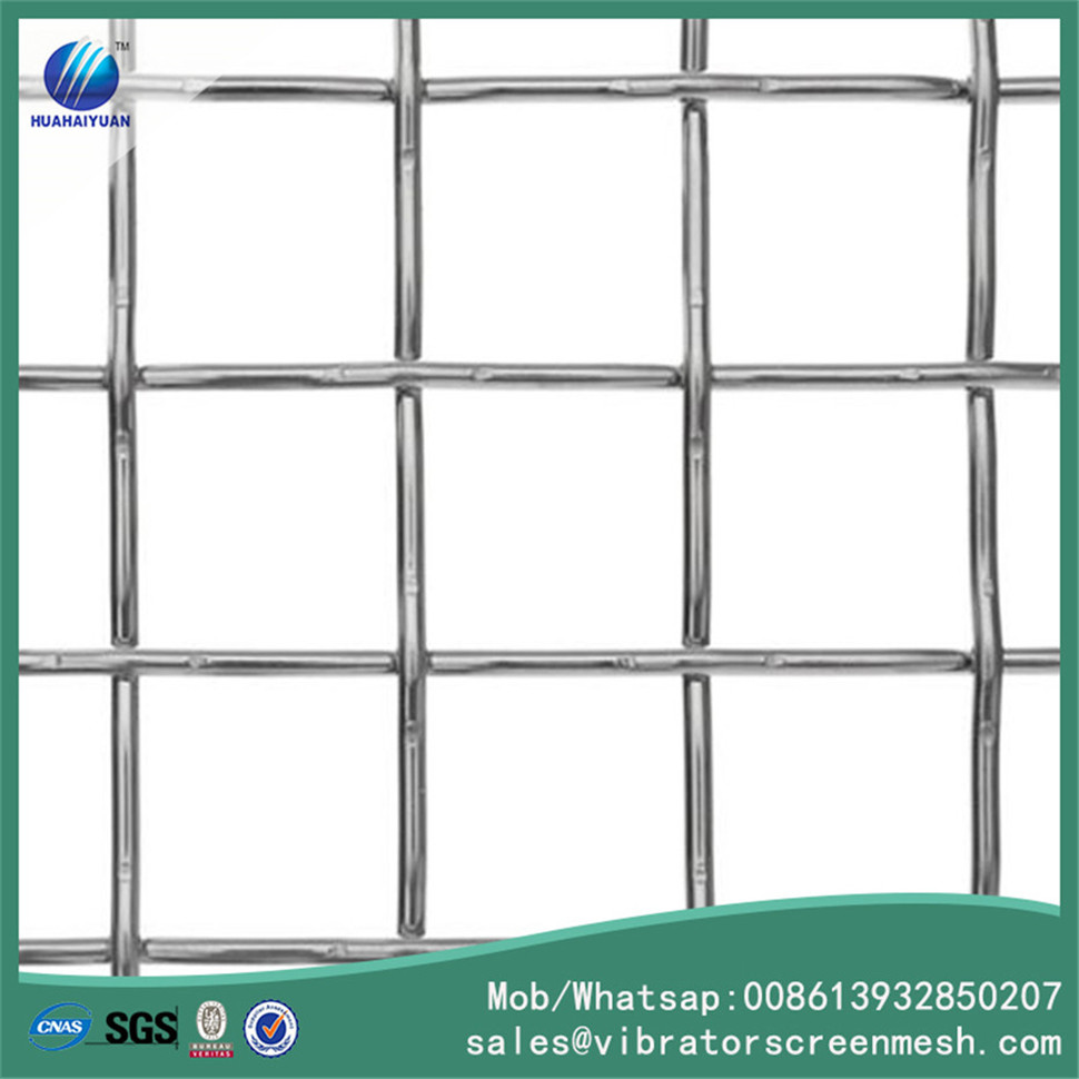 Lock Crimped Screen Mesh