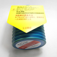 LUBE LHL-X100-7 700G Grease with Blue Packing