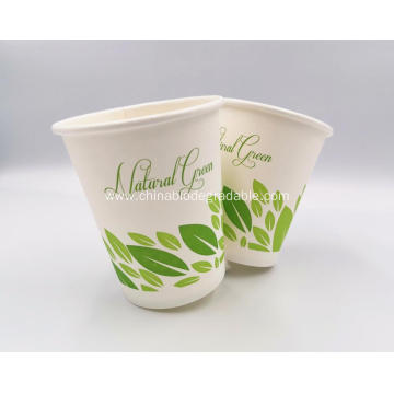 PLA Certified Compostable Disposable Coffee Ripple Cups 8oz