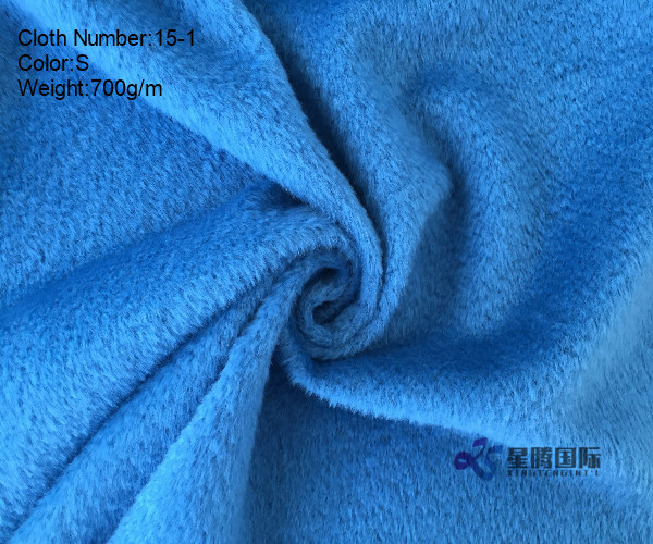 Wool And Nylon Fabric