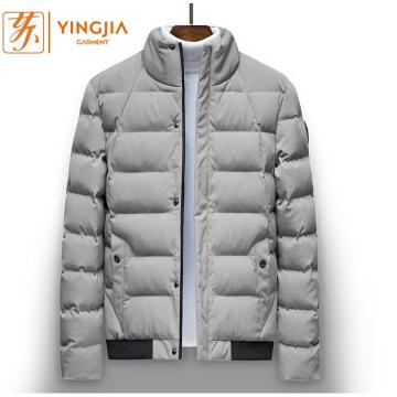 Winter Men's Warm Cotton Slim Thick Zipper Coat
