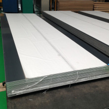 Aluminum sheet 5A06 Chinese wholesale alloy