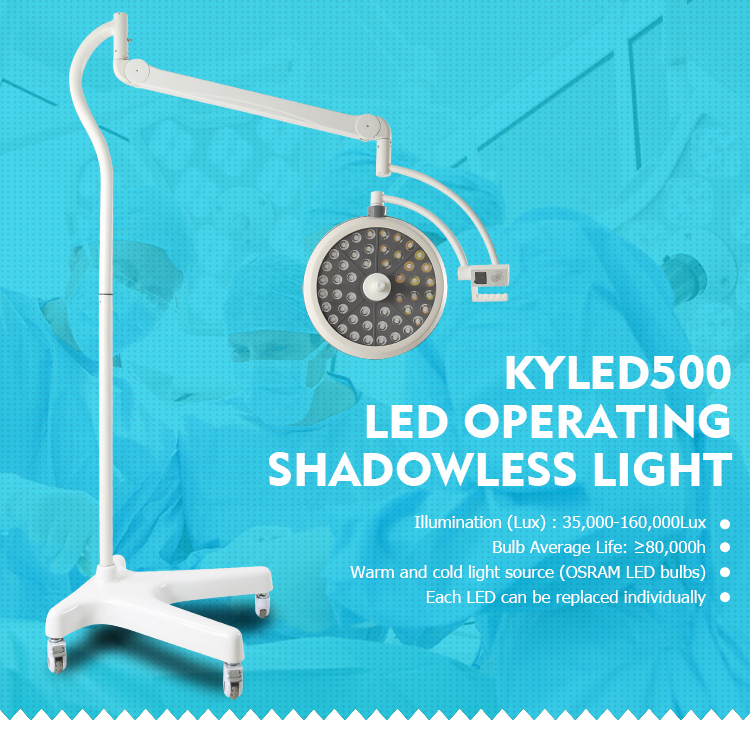 KYLED500 surgical light_01