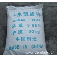 Leading for Professional Feed Additives Mono Zinc Sulphate CAS 7446-20-0 7446-19-7 supply to Ecuador Supplier