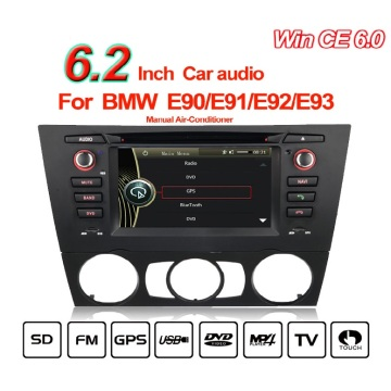 Hot Sale for Car Gps Navi With Dvd Double din video monitor for E90 E91 E92 supply to Gambia Importers