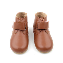 Brown Hard Sole Kids Winter Shoes