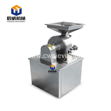 Vertical compound coal crusher pulverizer machine