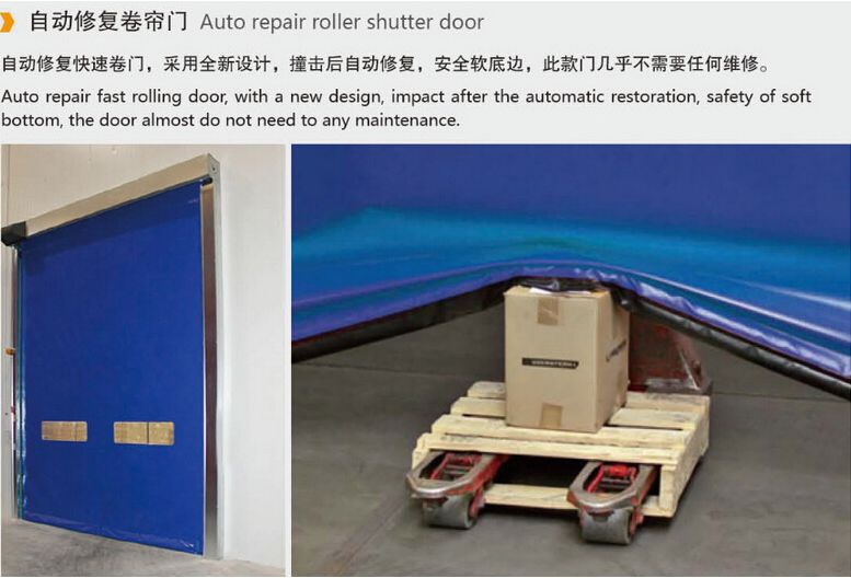 Self Repair Door