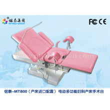 Good Quality for Gynecological Operating Bed Electric gynecology operating table supply to Bermuda Importers