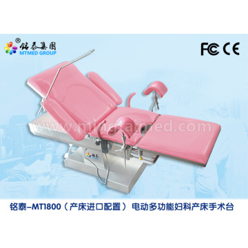 High Performance for Gynecology Operating Bed Electric gynecology operating table supply to China Macau Importers