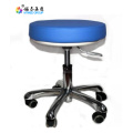 Hospital clinic medical chair