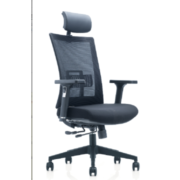 10 Years for Office Mesh Chair Modern swivel mesh Office chair supply to Norway Wholesale