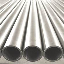 High Quality for Extruded Aluminium Alloy Profiles Aluminium extrusion round tube 7005 T6 export to United States Supplier