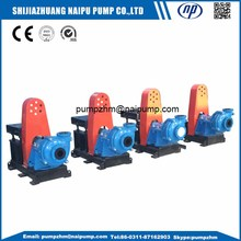S42 rubber liners slurry pump