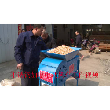 Reliable for Winnowing Machine Best Price Rice Corn Winnower Cleaning Machine supply to Japan Exporter