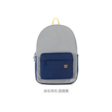 Customize the backpack for both men and women