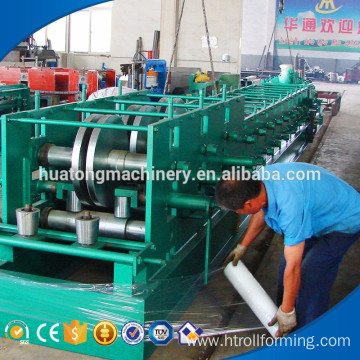 High Tech 300mm width beam roll forming machine