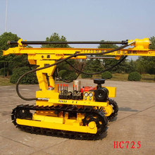 Hongwuhuan HC725B0 crawler type rock drilling rig