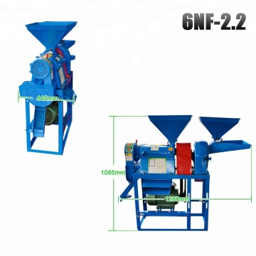 Small Parboiled Rice Mill Machinery