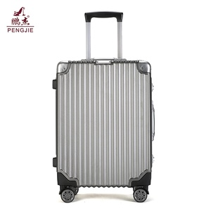 20 inch full aluminum travel trolley suitcase luggage
