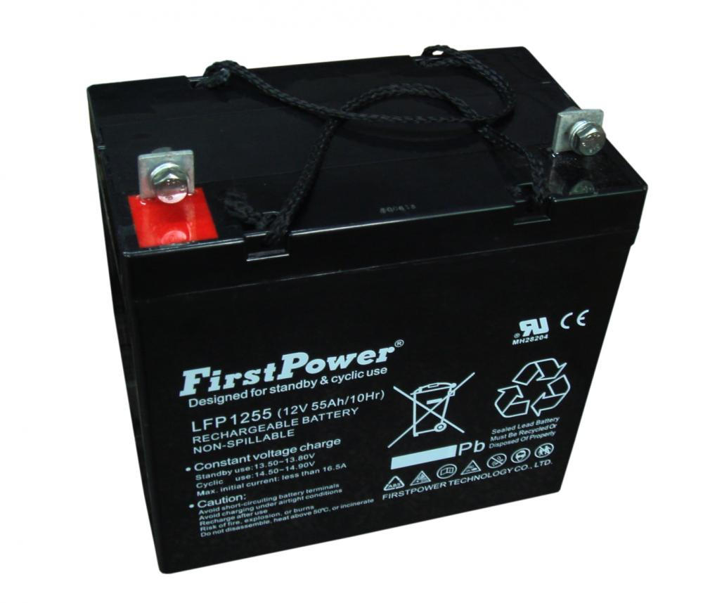 Long Life 12V55AH Battery