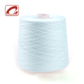 Consinee merino wool cotton blended semiworsted yarn