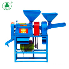Professional Portable Rice Mill Machine