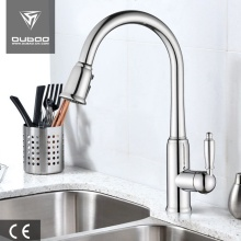 Luxurious One Handle Gooseneck Kitchen Taps In Chrome