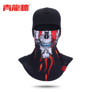 Dragon forest riding helmet, sun mask, quick drying fishing cap, anti ultraviolet scarf, face protecting male and female bicycle