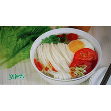 Hot sale Factory for Fine Dried Noodles high quality corn flavour instant noodles supply to Kyrgyzstan Supplier