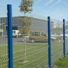 Galvanized PVC Coated Wire Mesh Yard Fence