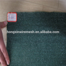 High Quality 100% New HDPE Shade Net