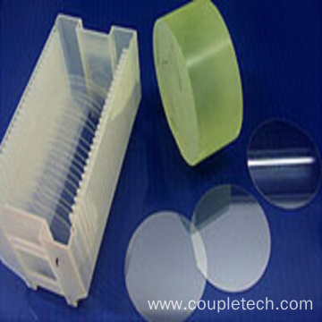 Erbium Ytterbium Co-doped Phosphate Glass Er:Glass