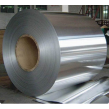 Aluminum Coil for Making ACP