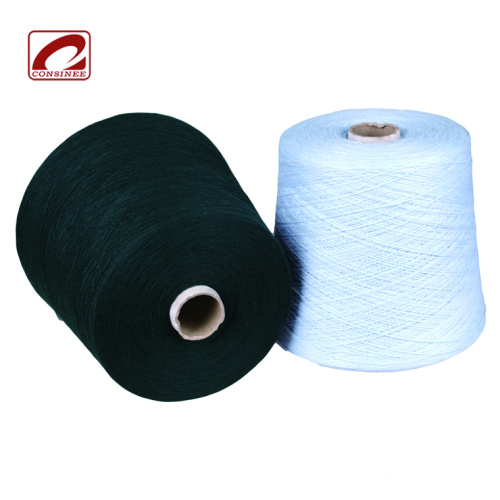 Consinee stock cashmere yarn machine knitting for sale