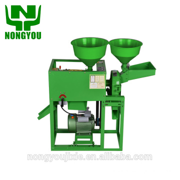 Nongyou Mini Combine Rice Milling Machine