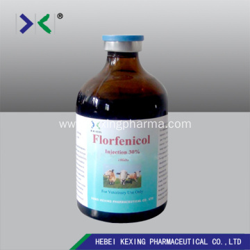 Animal Florfenicol injection 30%