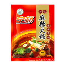 Factory Promotional for Hot Pot Bottom Material Hot Pot Seasoning Vegetable Oil Spicy export to Haiti Supplier