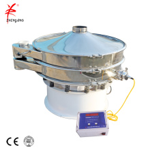 Chemical industry soda lime powder vibrating separator shaker screen machine