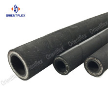 Wrapped Surface Hydraulic Rubber Hose (DIN EN856 4SH/4SP)