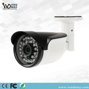 CCTV 5.0MP Security Surveillance IR Bullet AHD Camera