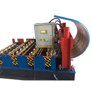 Automatic Sheet Metal Bending Steel Panel Machine