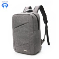 New style backpack men's bag simple computer bag