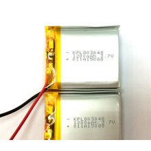 Lithium Polymer Battery 3.7v 1200mAh (LP3X4T8)