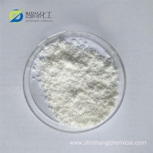 CAS 10101-89-0 Trisodium phosphate dodecahydrate