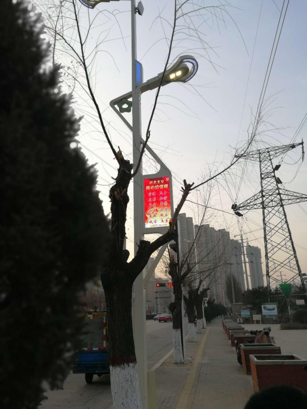 LED Smart street laight