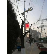Hot New Products for Intelligent Lamp LED Smart street laight export to Micronesia Factory