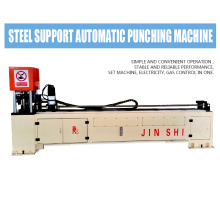 High Precision Steel Prop Punching Equipment